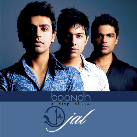 Boondh - A Drop of Jal - Album Cover