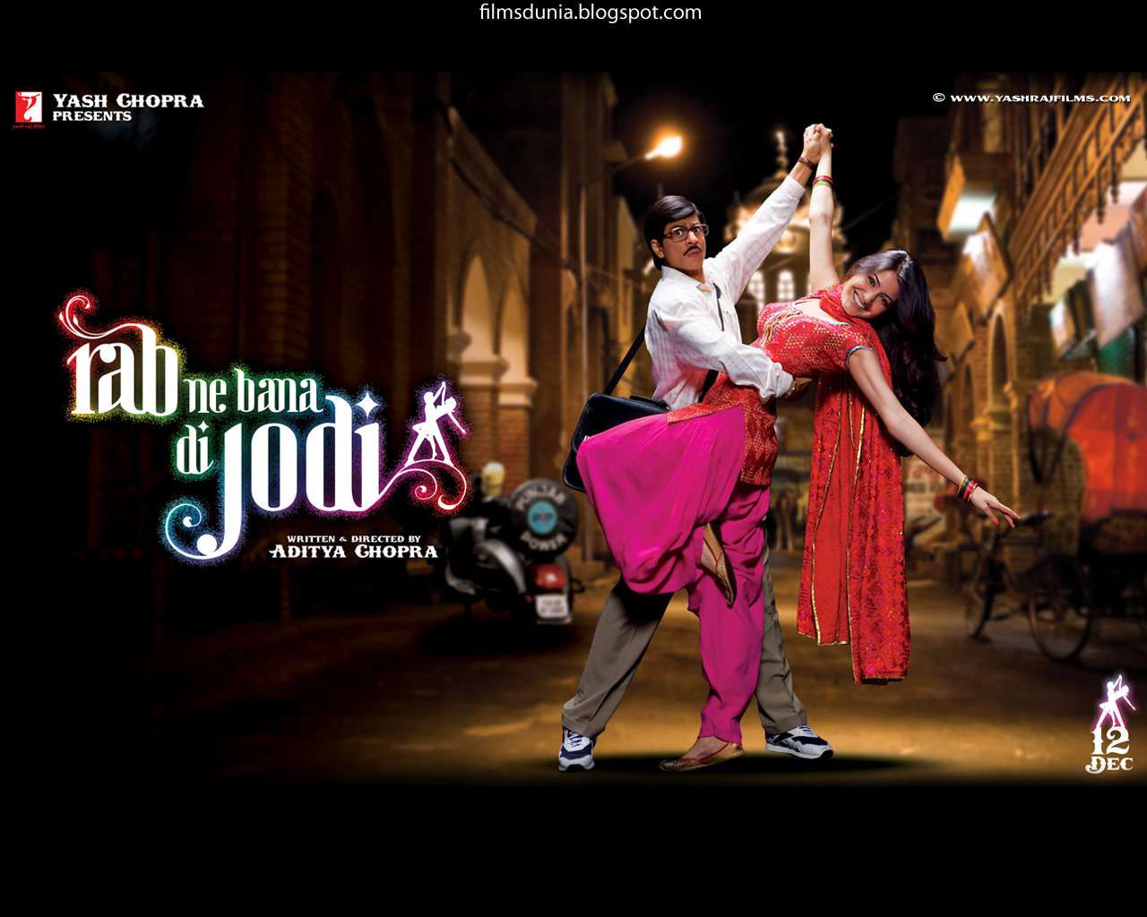 Finally the first promo of Rab Ne Bana Di Jodi was officially released on
